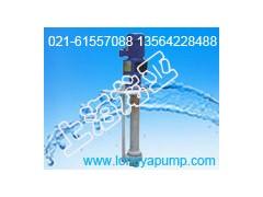 专业生产200CFY-30丁烯酸液下泵