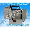 供应2XZ-30DBT4真空泵