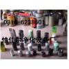 机油滤芯172.00222