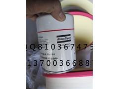 阿特拉斯1621138999空气过滤器