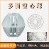 塑料多面空心球废气塔用环保球厂家直供