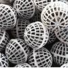 厂家直供悬浮球填料PP塑料悬浮球多孔悬浮球