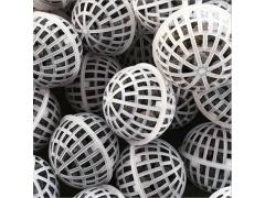 河南天亿悬浮球多孔旋转多孔球形填料